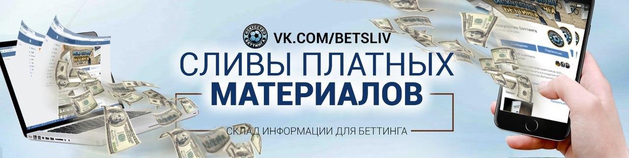 Леонид букмекерская контора melbet отзывы
