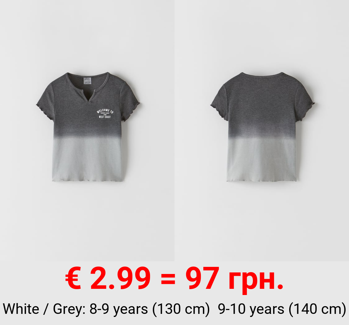 DIP-DYE T-SHIRT - LIMITED EDITION