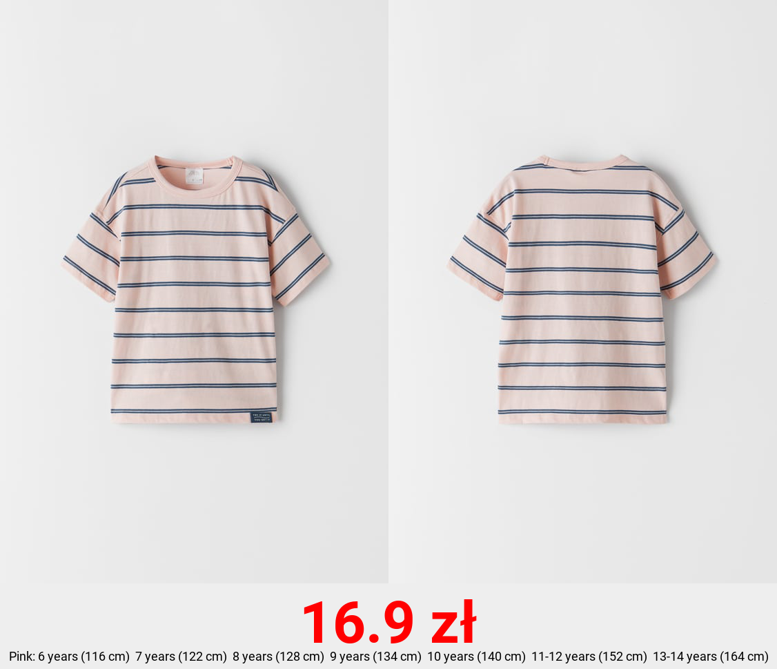 STRIPED T-SHIRT WITH LABEL