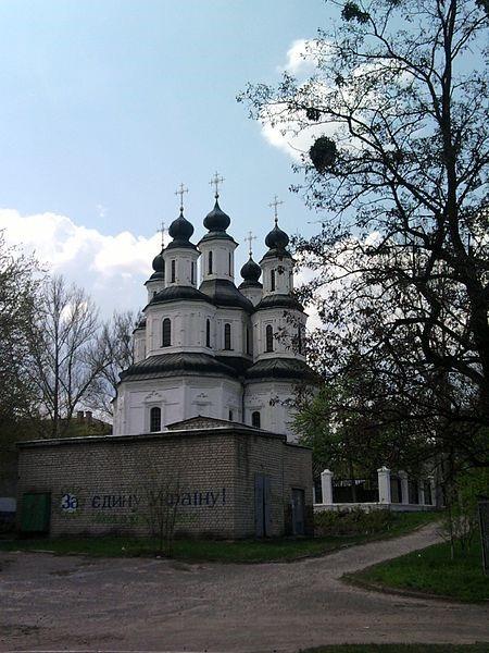 Ізюм. Спасо-Преображенський собор (1684). Фото — Lystopad (2011).