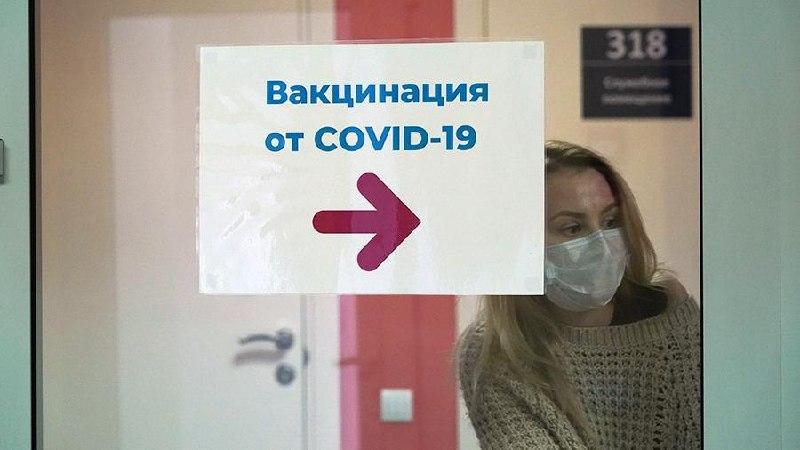 В Хабаровском крае более 5 тысяч человек привились от коронавируса