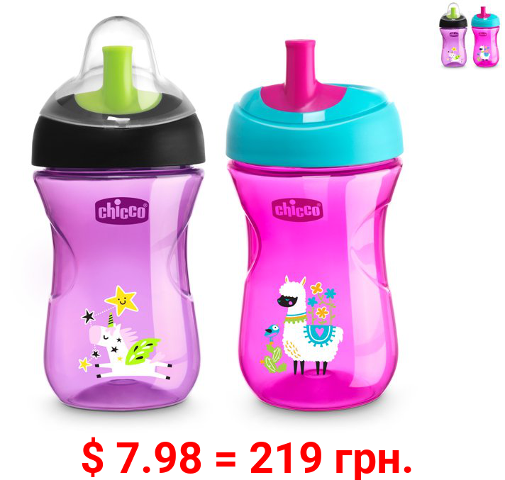 Chicco Sport Spout Trainer Sippy Cup Pink/Purple, 9m+ 9oz (2pk)
