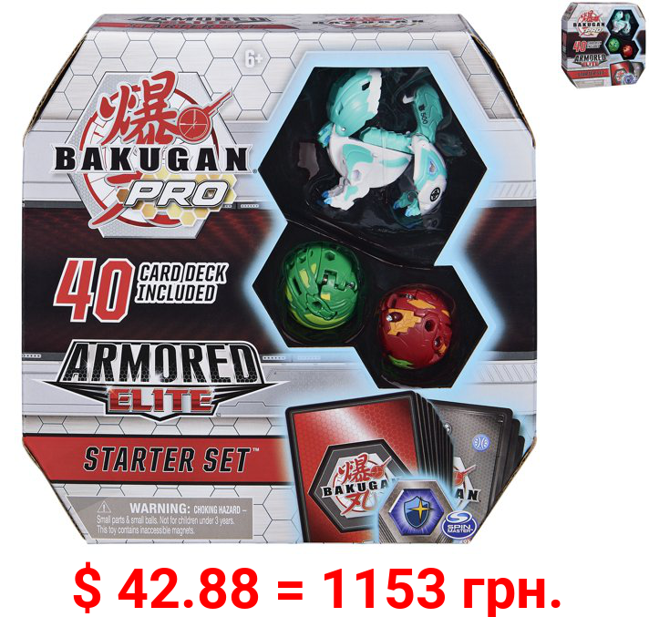 Bakugan Pro, Armored Elite Starter Set with Hydorous Ultra, 2 Bakugan and Collectible Trading Cards