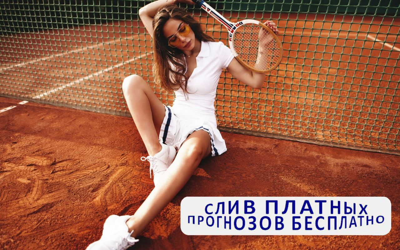 Телеграм Слив Шурыгиной