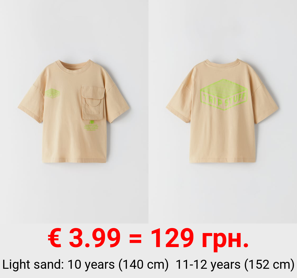 NEON DETAIL T-SHIRT WITH POCKETS