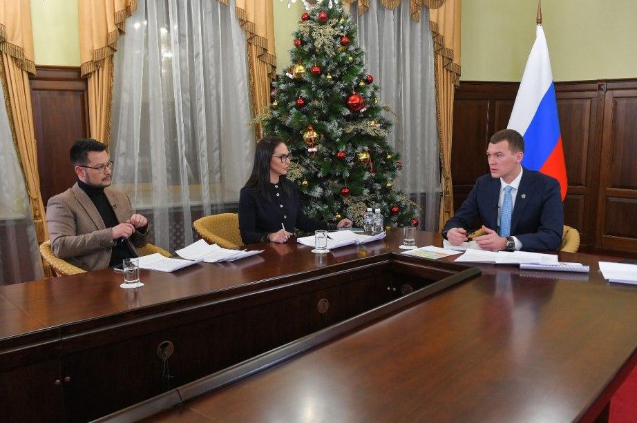 В Хабаровске прошла «прямая линия» с Михаилом Дегтяревым