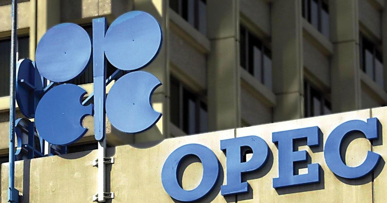 ОПЕК сделает данные о нефтегазовой отрасли доступными