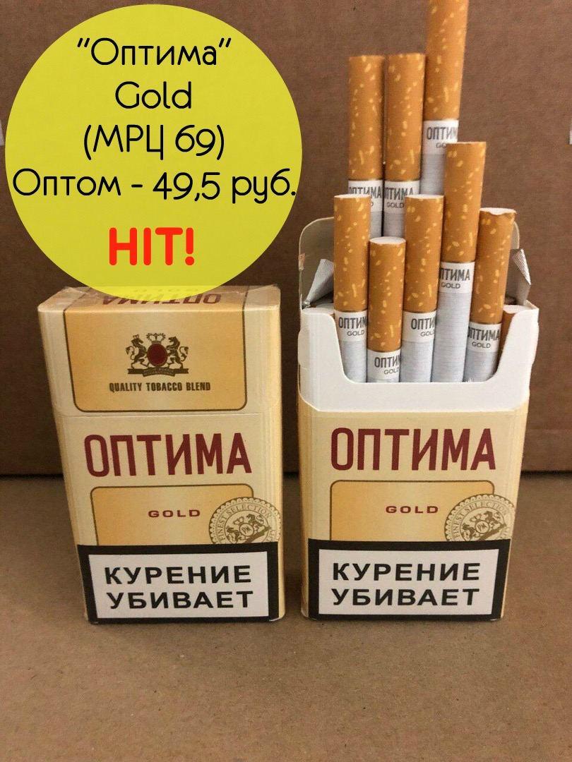 Купить сигареты telegram купить табак для кальяна оптом москва