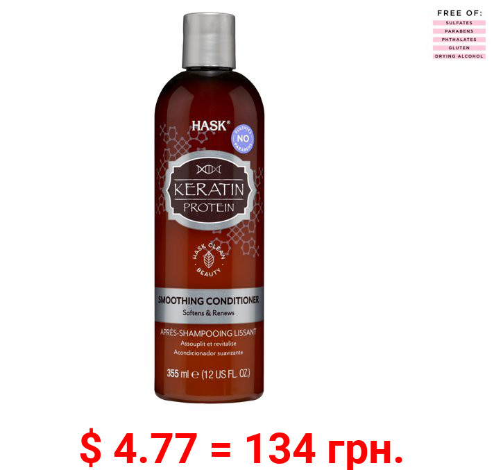 HASK Smoothing Sulfate-Free Conditioner with Keratin Protein, 12 fl oz