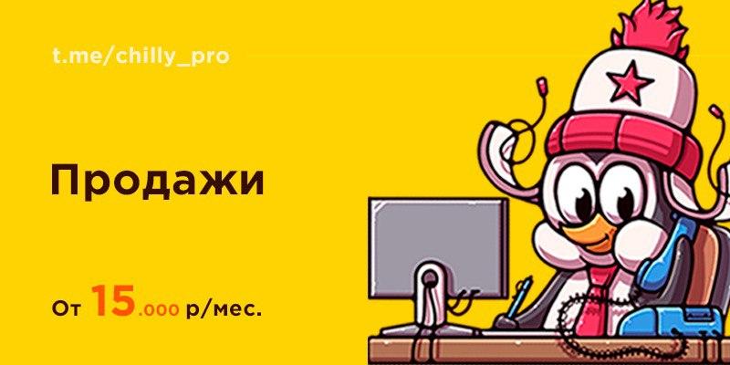 Вакансии удаленной работы переводчик россия фриланс вакансии дизайнера