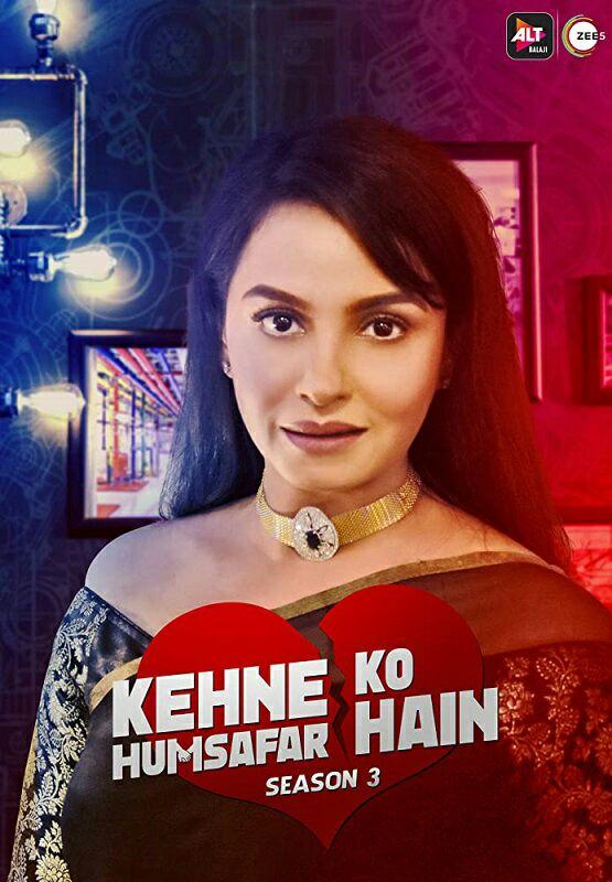 Free Download Kehne Ko Humsafar Hain Full Movie