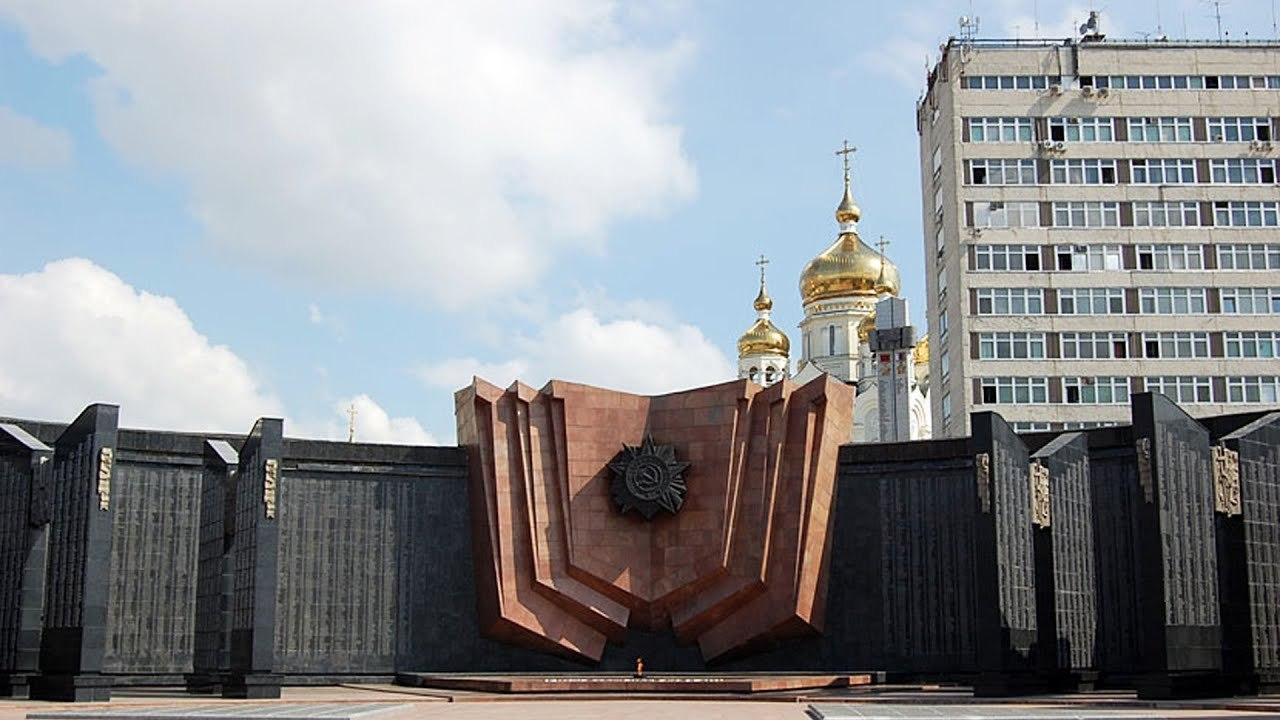 Мемориальная площадь Славы