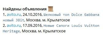 Екатерина Бакшеева - эскортница из Владика 38