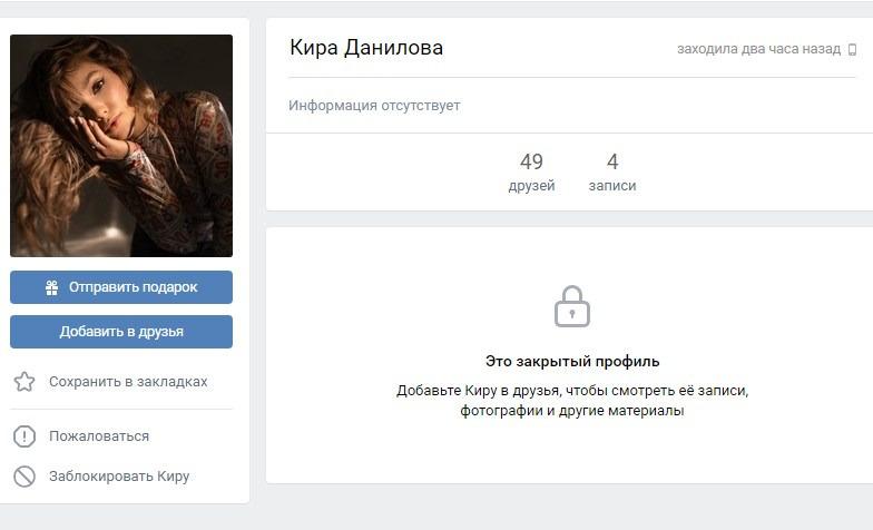 Кира Данилова из Чебоксар - продажа девственности. 22