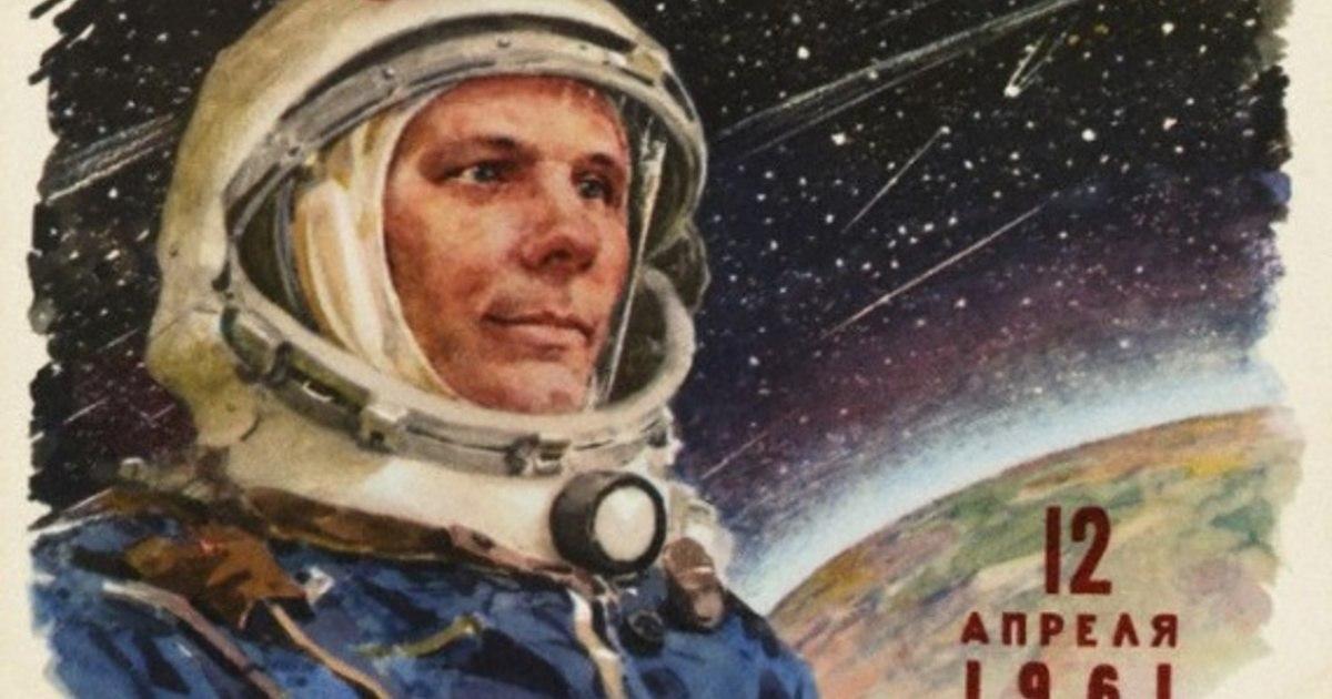 День космонавтики в Хабаровске (2021)