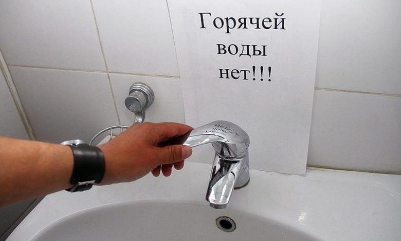 Горячая вода не подается почти в 2 000 домов Хабаровска