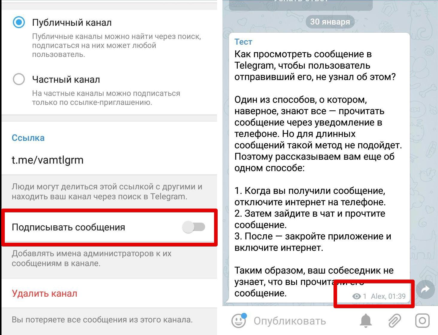 Как сделать канал на телеграм