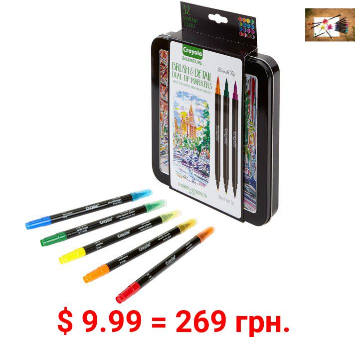 Crayola Signature Brush & Detail Dual-Tip Markers Decorative Tin, Child, 16 Count