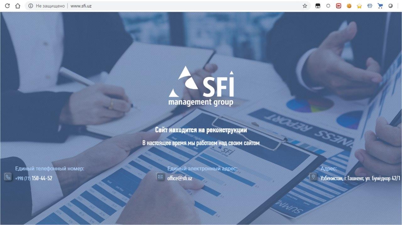 ип ооо sfi management group открытые данные