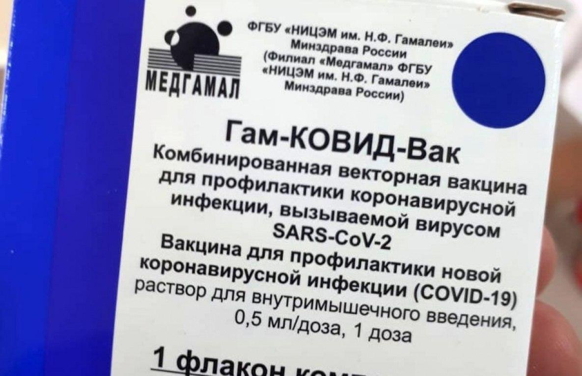 Хабаровские медики поставили прививки от CОVID-19