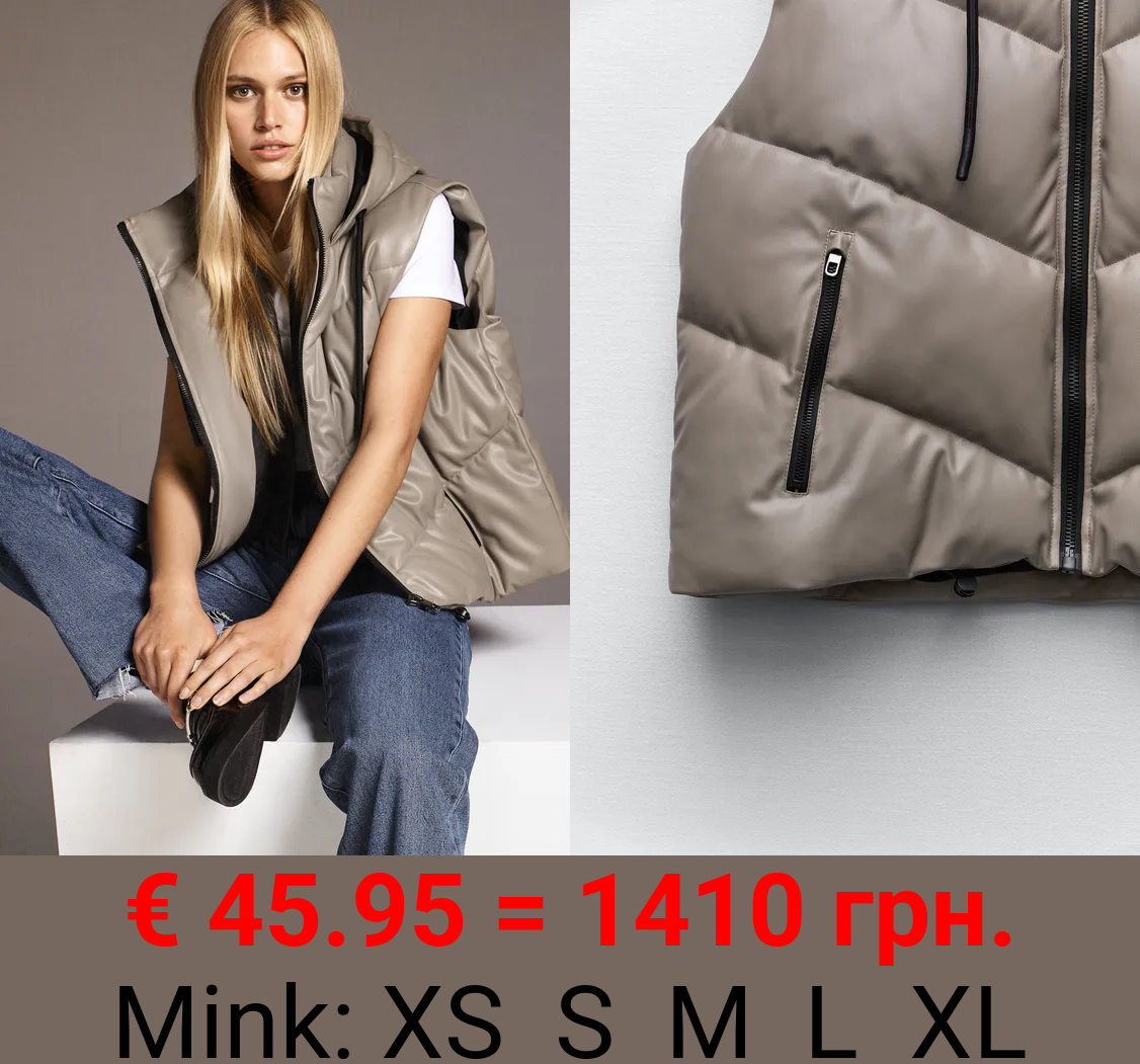 FAUX LEATHER HOODED GILET