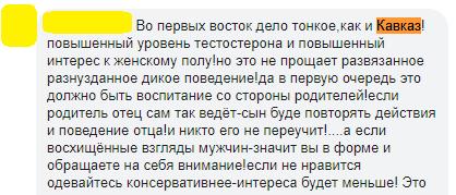 Почему в Таджикистане стали меньше приставать к девушкам на улице?