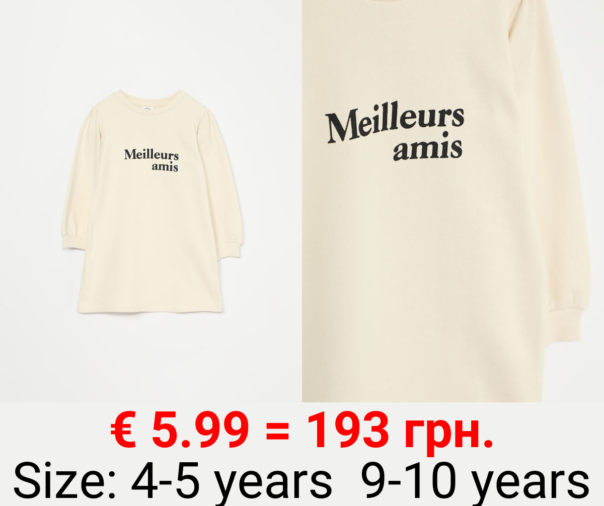 SWEATSHIRT DRESS WITH SHOULDER DETAIL