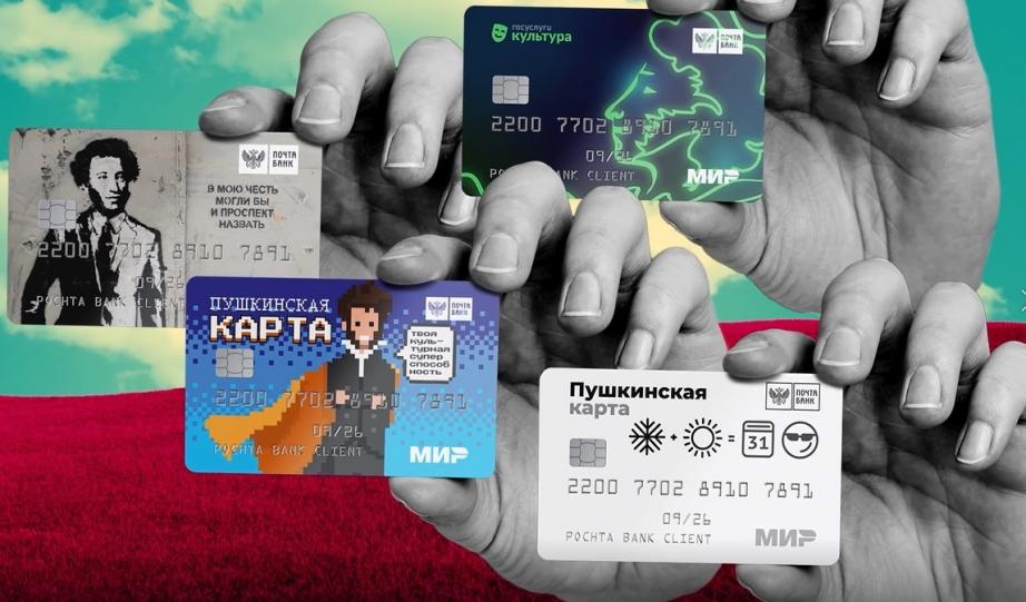 Хабаровская молодежь может бесплатно посещать театры и музеи по Пушкинской карте