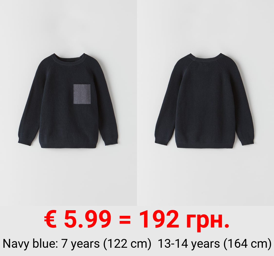 WAFFLE-KNIT SWEATER WITH POCKET