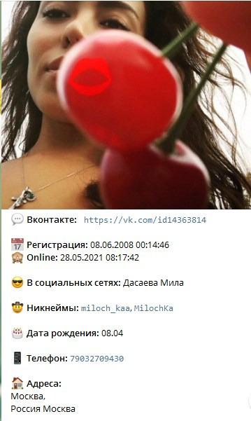 Людмила Дасаева - эскортница с большим стажем. 32