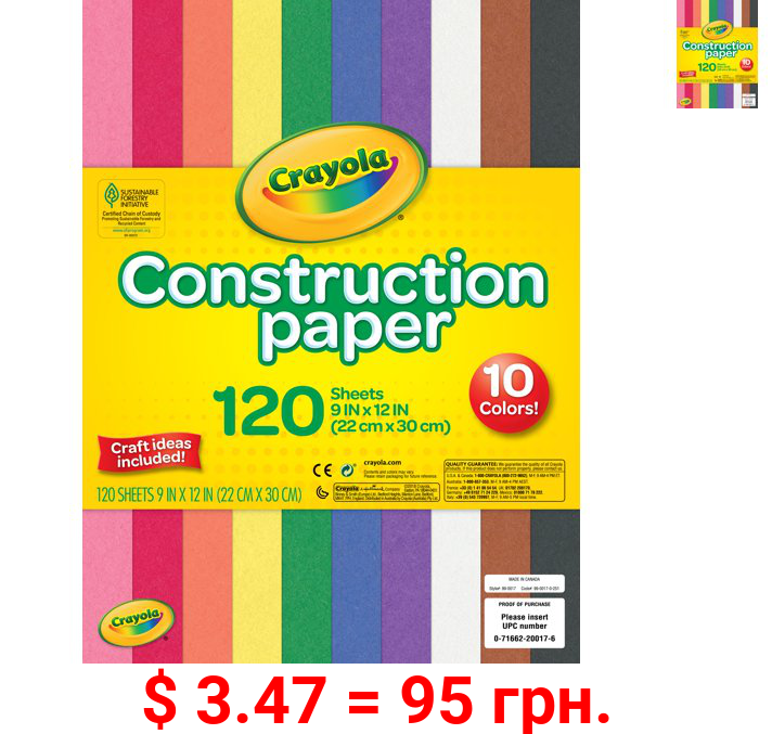 Crayola Construction Colored Paper in 10 Assorted Colors, 120 Pieces, Child