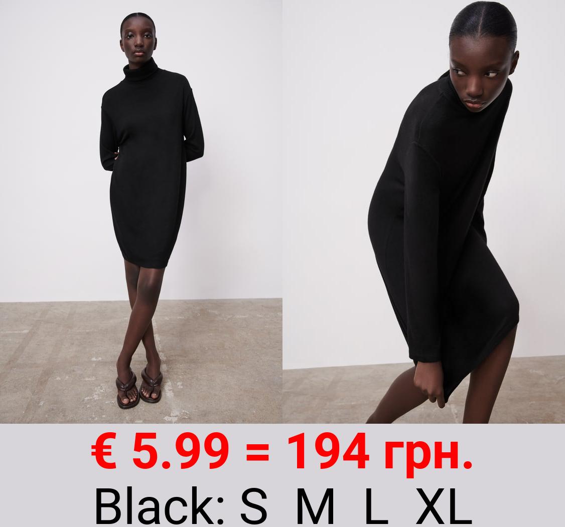 SOFT HIGH NECK DRESS