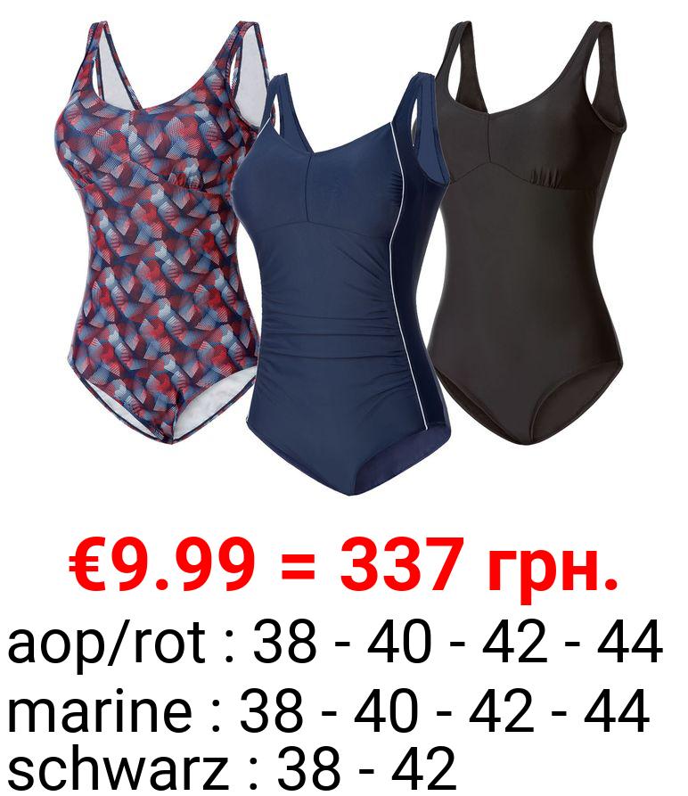 CRIVIT® Badeanzug Damen, mit Unterbrustgummi