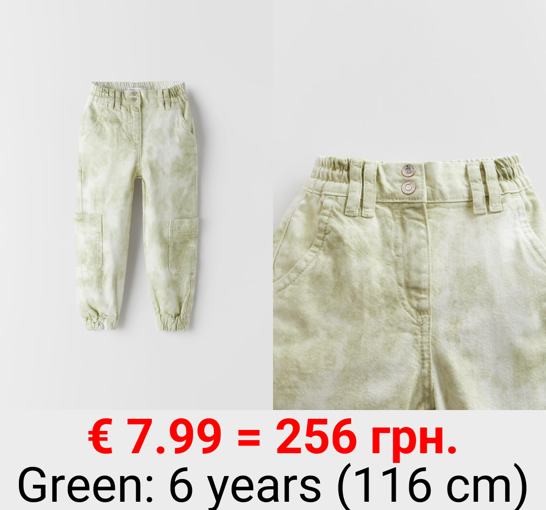 GARMENT DYED CARGO TROUSERS