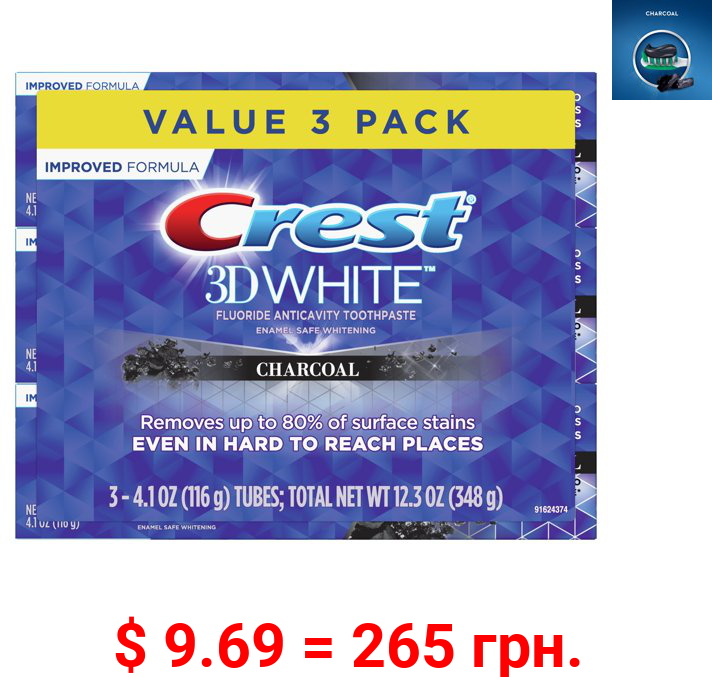 Crest 3D White, Charcoal Whitening Toothpaste, 4.1 oz, Pack of 3