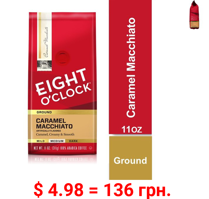 Eight O'Clock Caramel Macchiato Medium Roast Ground Coffee, 11 Oz. Bag