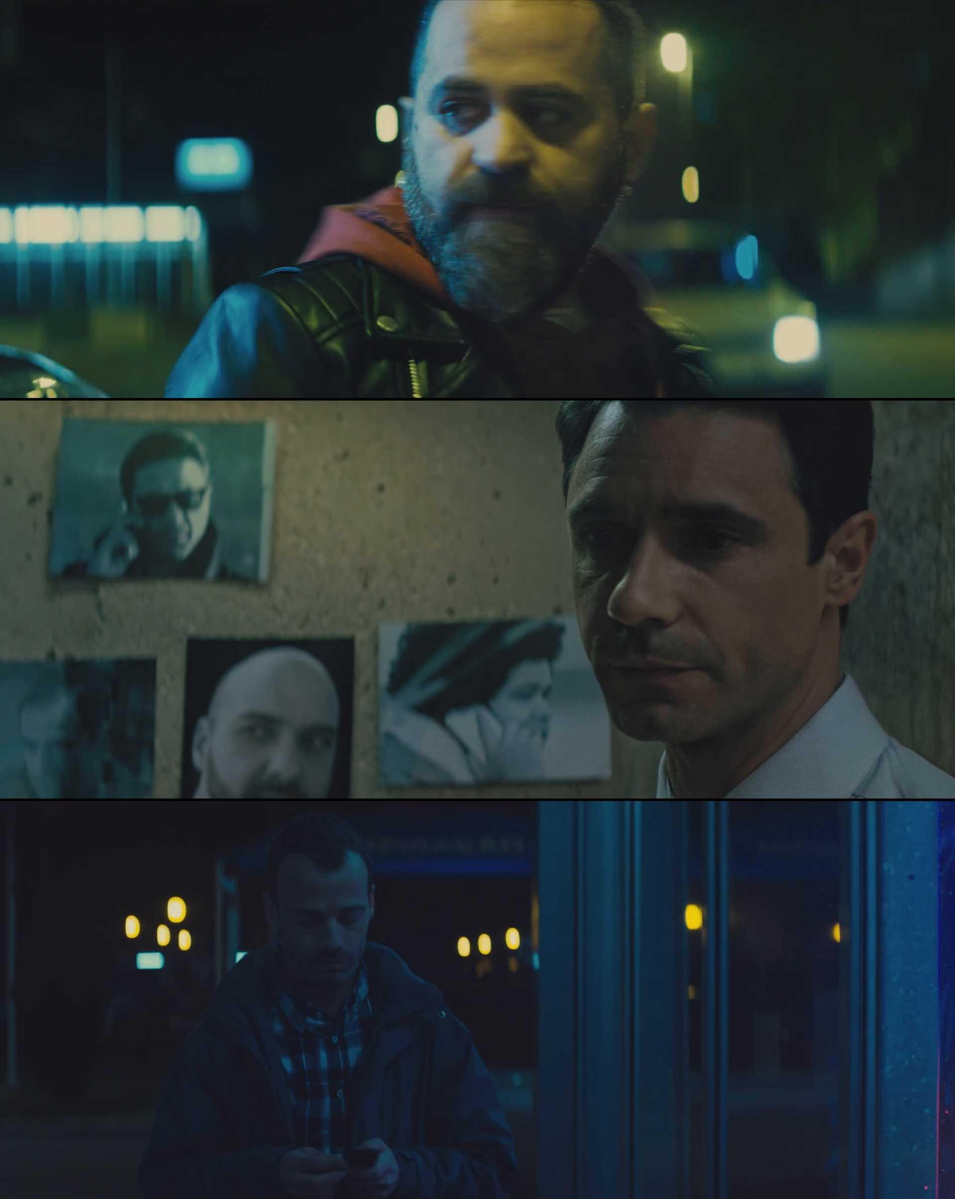 Screenshot of Bad Investigate Movie