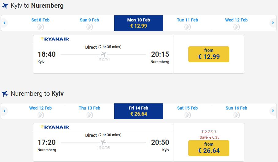 Промокод: скидка 10€ на поездки на Omio