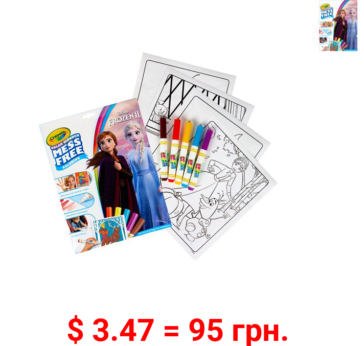 Crayola Color Wonder Mess Free Frozen 2 Coloring Set, 18 Pages, Child Ages 3+