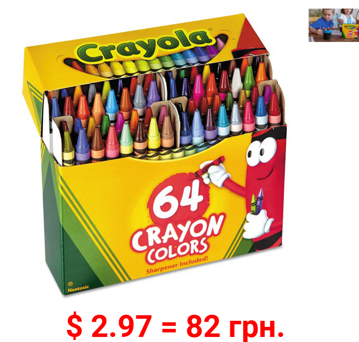 Crayola Crayons Box with Built-In Sharpener, 64 Count