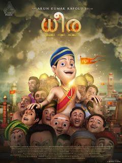 Free Download Dhira Full Movie