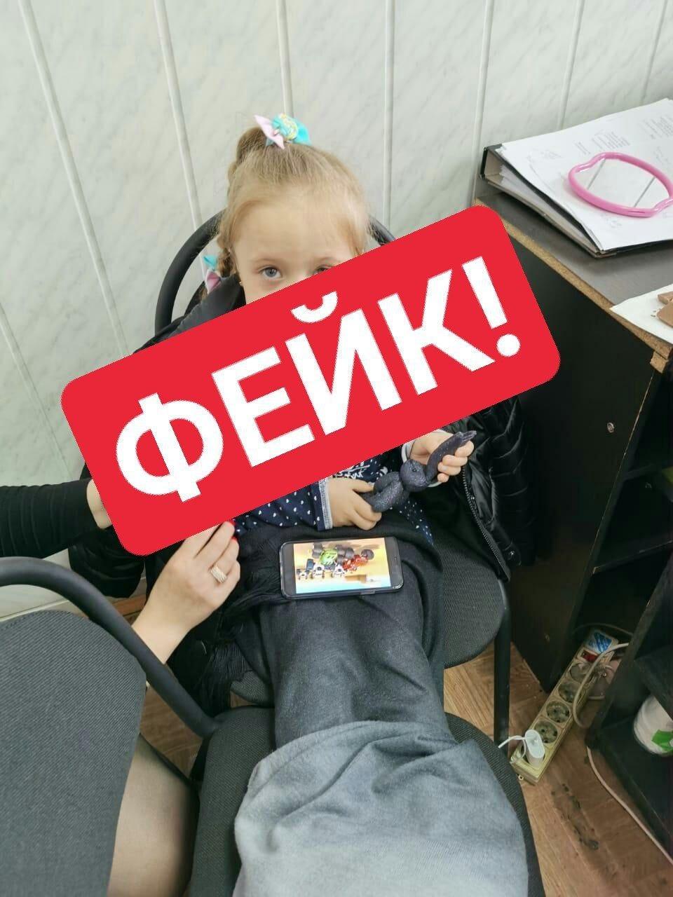В Хабаровске найдена девочка (фейк)