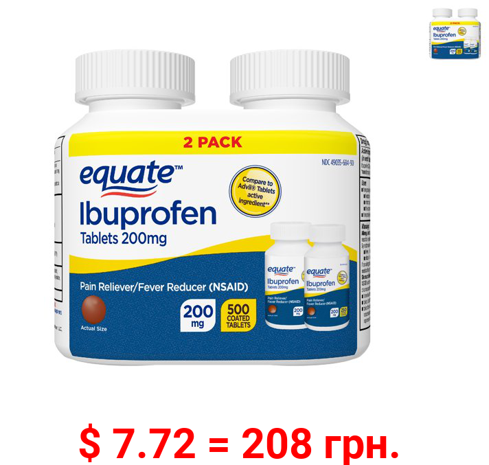 Equate Ibuprofen Tablets, 200 mg, Twin Pack, 500 Count