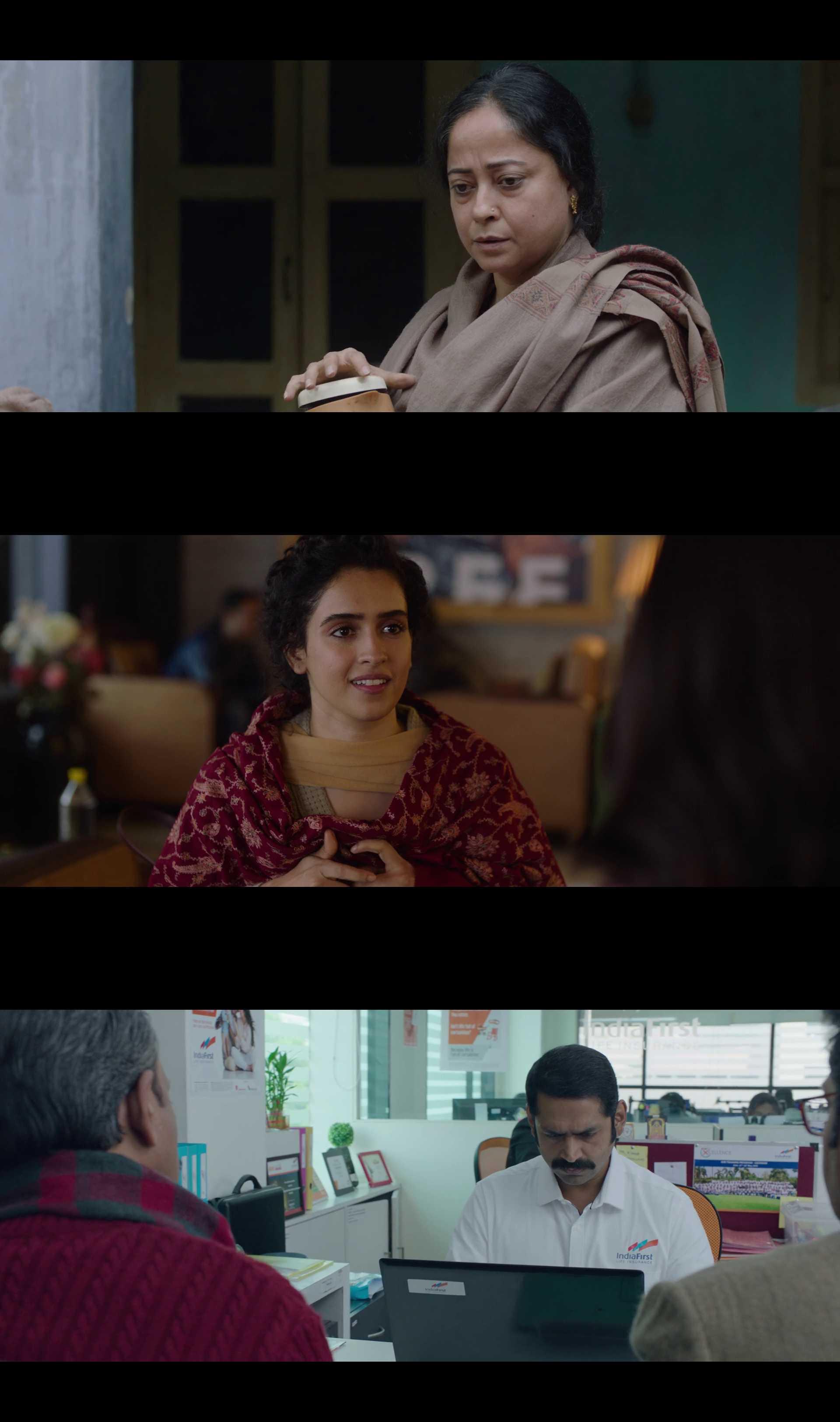Screenshot of Pagglait Movie