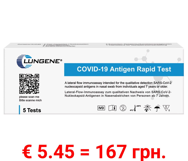5er Set Clungene COVID-19 Rapid Antigen-Schnelltest