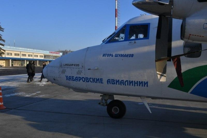 Путин посмертно наградил лётчиков разбившегося в Хабаровском крае