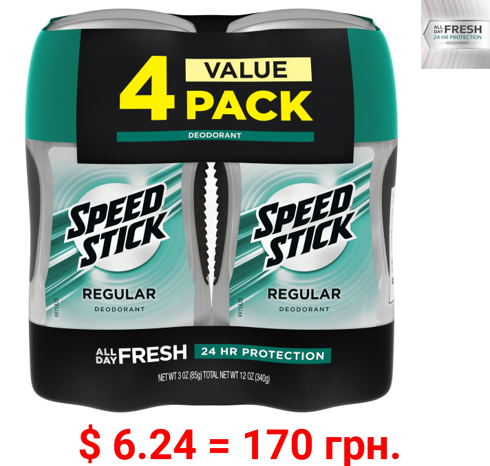 Speed Stick Regular Deodorant - 3.0 oz (4 Pack)