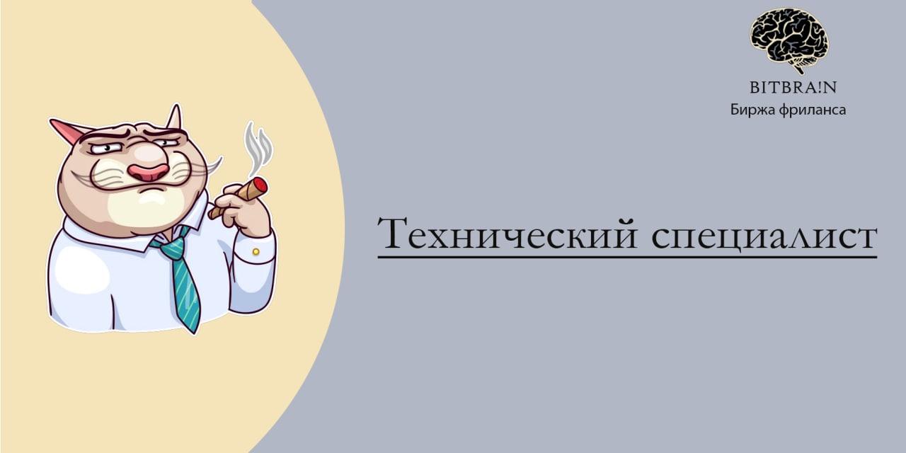 Договор с сайтом фриланса работа в банке удаленным оператором