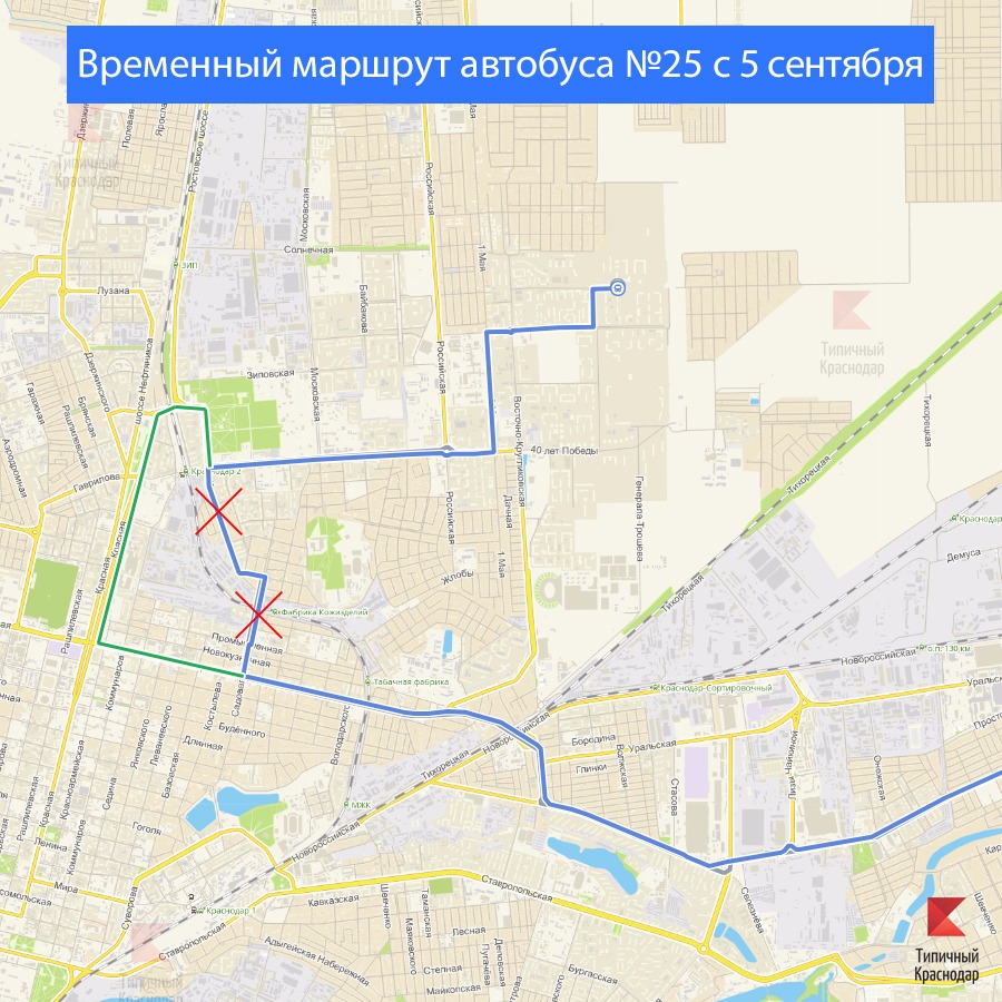 схема движения трамвая в краснодаре данные документы