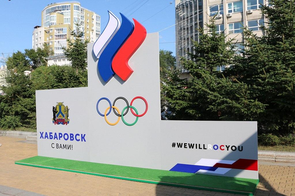 Олимпийскую стелу посвященную Токио установили в Хабаровске